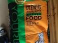 柳州地区长期批发犬,猫粮
