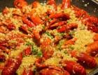 十三香小龙虾的技术培训-桂林创鼎小吃培训