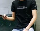 便宜男装短袖批发工厂直销尾货处理陕西渭南品牌男装圆领T恤批发