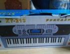 电子琴拍卖喽