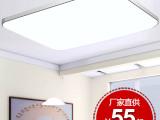 客厅灯LED吸顶灯具卧室灯书房灯简约办公室灯饰5888厂家直销批