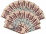 10元奧運鈔價值還能升值么 還值得收藏嗎 紙幣回收