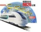 蓉欧铁路国外运输段如何提货,蓉欧铁路班列公司提货