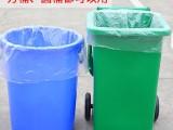 想買大垃圾袋看這里 這款商用加厚垃圾袋