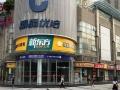 急转2宝安中心城大型商业街丽晶国际餐馆餐饮店转让