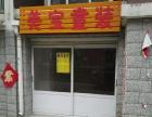 青县帝豪小区7号楼一层车库改店面两间27平米31平米