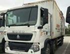 物流公司倒闭一批箱式货车便宜出售