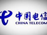 深圳电信城中村融合套餐139元每月200M