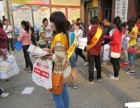 北京发单临时工团队提供小时工,展会等活动人员