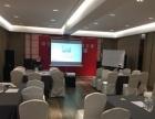 董栗序老师2017年11月上海项目经理的沟通与激励