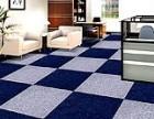 深圳南山区专业办公室地毯清洗清洁公司