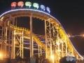 涪陵区美心养老城【入住后政府补贴500元】