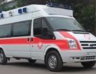 长途救护车出租跨省救护车跑长途运运送病人怎么收费?