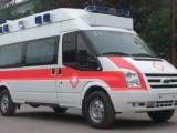 长途救护车出租跨省救护车跑长途运运送病人怎么收费