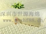 乳胶海绵床垫、天然乳胶床垫、海绵床垫 纯天然乳胶海绵床垫 枕头