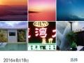 长江东路承德北路605号帝景蓝湾大浴场写字楼100
