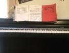 美得理电钢琴