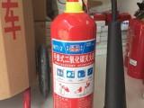 湖南灭火器厂家二氧化碳灭火器现货供应3C认证可提供检测报告