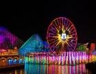 乐享元旦 香港三天两晚海洋公园+迪士尼乐园/全天自由 狂欢HK跨