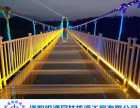 专业玻璃吊桥造价是多少