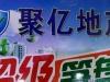茂名-房产4室2厅-68万元