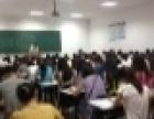 世图教育中小学辅导暑假班开课啦!