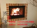 家居里的壁挂炉 燃木真火壁炉 酒精真火壁炉报价及图片
