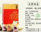 山东省粽子礼盒配送尽在济南优奇商贸