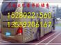 从漳州到宝鸡的汽车时刻表13559206167大客车票价