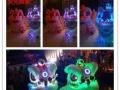 年会商业庆典婚礼创意开场浪漫电光舞激光舞节目