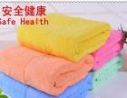 全新纯棉大浴巾