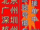 中山的汽车牌照在深圳跑滴滴平台不给派单,有办法解决吗