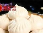 上海顶正餐饮培训|开心花甲技术加盟 面食