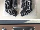 奔驰S320S400加座椅记忆单边双边记忆座椅开关