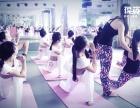 大型瑜伽老师培训基地 上海葆姿瑜伽 推荐就业