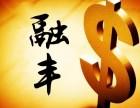 天津东丽区工商注册,个体办照 免费提供地址