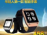 最新多功能蓝牙智能手表智相随智能蓝牙手机免提通话智能腕表