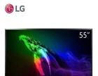 创维 LG 东芝4K高清电视厂家一手货源