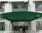 萍乡定制大型推拉篷遮阳折叠棚夜宵烧烤排挡活动推拉雨