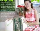 新婚新房床品 公司福利礼品 温暖天然绿色 泰国乳胶