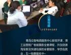 淘宝天猫京东网店培训选择众智电商