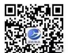 新疆领航航空货运物流有限公司
