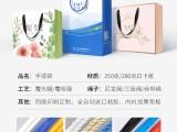 手提袋印刷精品纸袋白卡纸铜版纸棉绳各种规格订制源头厂家