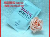 正品带防伪泰国snail white蜗牛原液面膜 蜗牛面膜蚕丝面