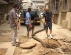 亦庄文化园万源街附近下水道疏通马桶疏通化粪池清理