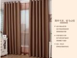 窗帘厂家 遮光窗帘定做 卷帘 百叶窗帘