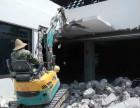 扬州专业拆除中心