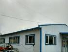 出租平房开发区哈平集中区办公楼、厂房、场地