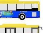 宁波大市区公交车线路广告位出租,天一线路另谈