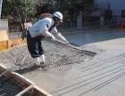 上海陶粒混凝土上海陶粒混凝土价格上海陶粒混凝?#21015;?#24687;价